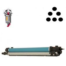 Canon GPR33 Color Laser Imaging Drum Unit Set Premium Compatible
